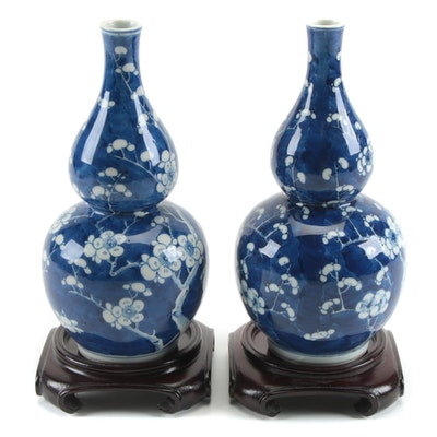 Chinese Kangxi Style Plum Blossom Double Gourd Porcelain Vases on Wooden Stands