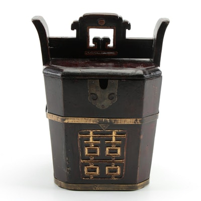 Chinese Double Happiness Motif Lacquerware Rice Bucket