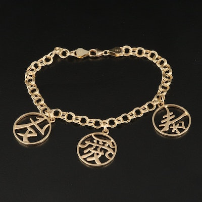 14K Charm Bracelet Featuring Chinese Friendship, Love and Longevity Characters