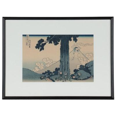 "Woodblock After Katsushika Hokusai ""Mishima Pass in Kai Province"""