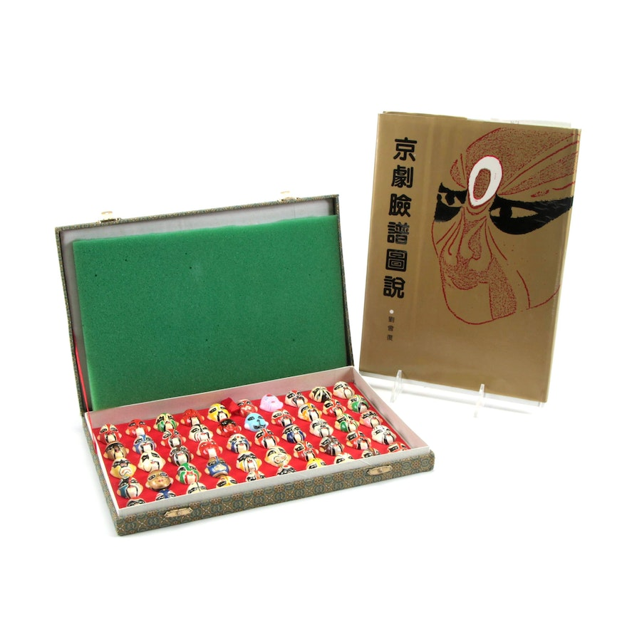 Chinese Beijing Opera Miniature Facial Makeup Clay Masks with Illustrated Book