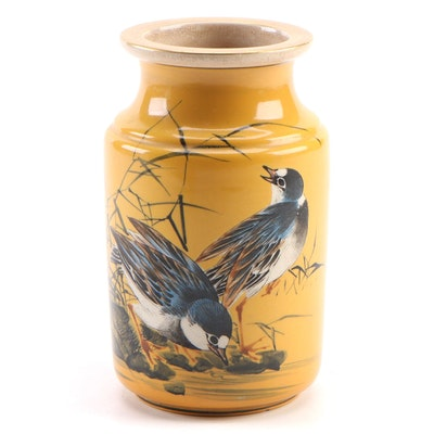 Japanese Painted Bird Motif Yellow Glaze Ceramic Vase
