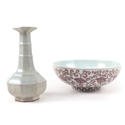 """Chinese Celadon """"Fangge"""" Vase with Footed Bowl"""