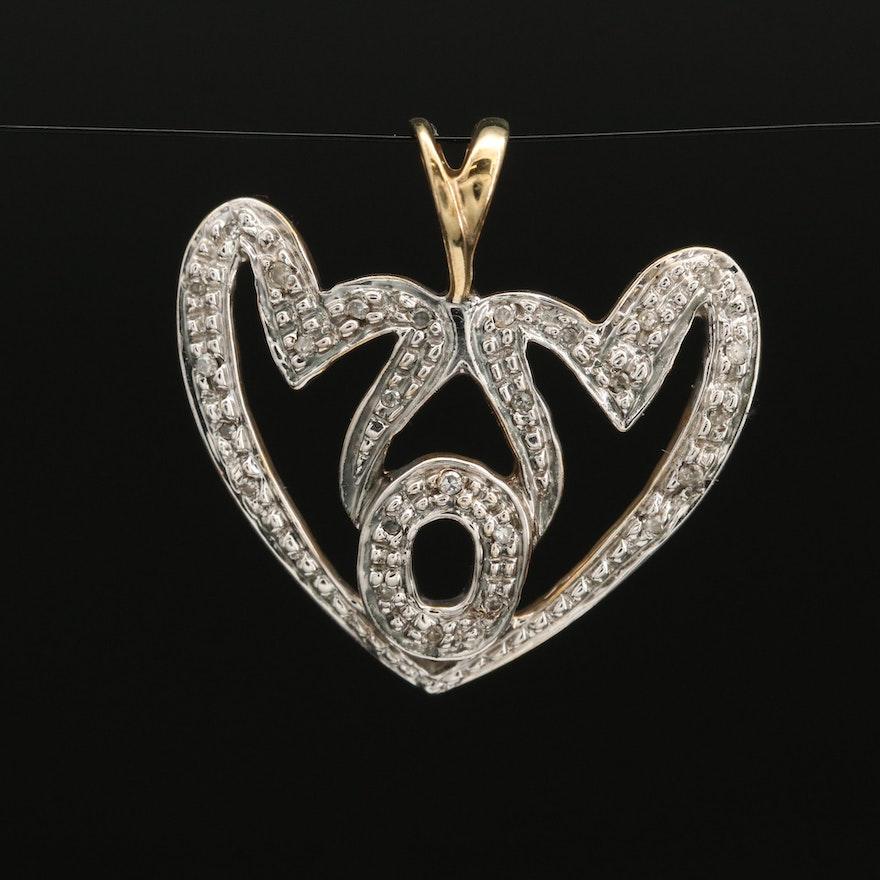 "14K Diamond ""Mom"" Pendant"