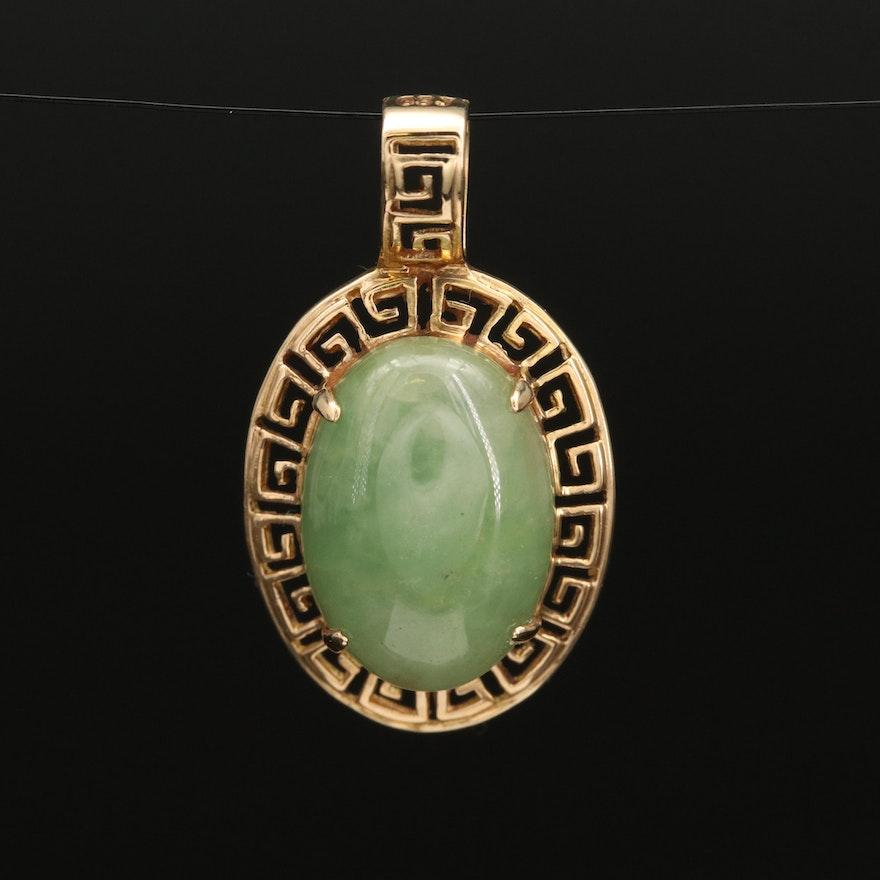 14K Jadeite Greek Key Pendant
