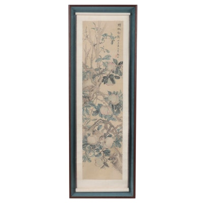 Chinese Watercolor and Ink Painting of a Fruiting Peach Tree