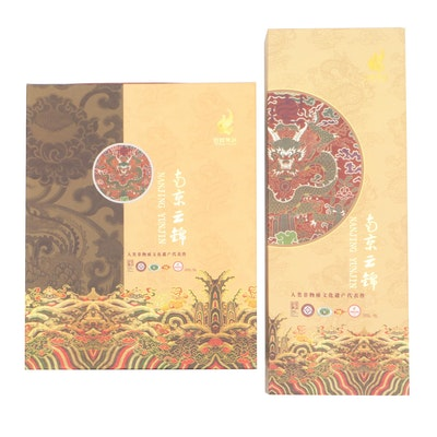 Chinese Nanjing Yunjin Brocade Necktie and Scarf Depicting Five-Clawed Dragon
