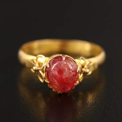 18K Ruby Ring with Filigree Shoulders