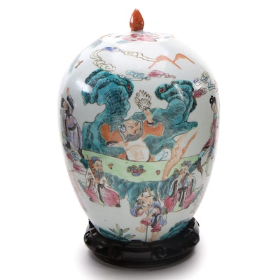Chinese Porcelain Famille Rose Melon Jar on Wooden Stand