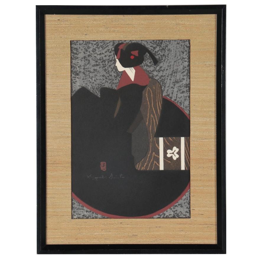 """Kiyoshi Saitō Figural Woodblock Print """"Maiko,"""" Mid to Late 20th Century"""