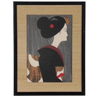 """Kiyoshi Saitō Woodblock """"Maiko No. 4,"""" Circa 1960"""