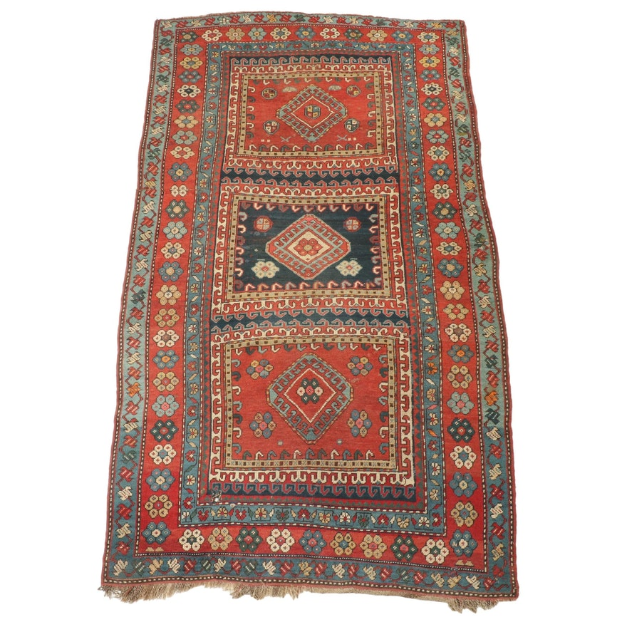 4'9 x 8'5 Hand-Knotted Afghan Karabagh Area Rug