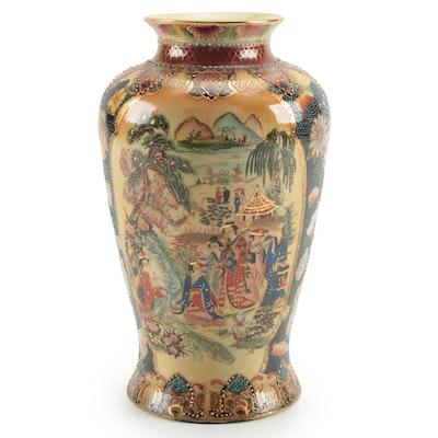 Chinese Moriage Painted Ceramic Vase