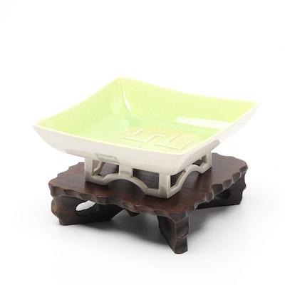 "Roselane ""Chinese Key"" Ceramic Dish, Mid-20th Century"