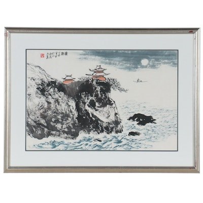 Chinese Coastal Landscape Ink and Gouache Painting, Circa 2000