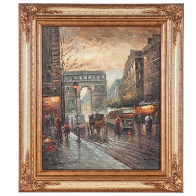 Paris Street Scene Oil Painting, Circa 2000