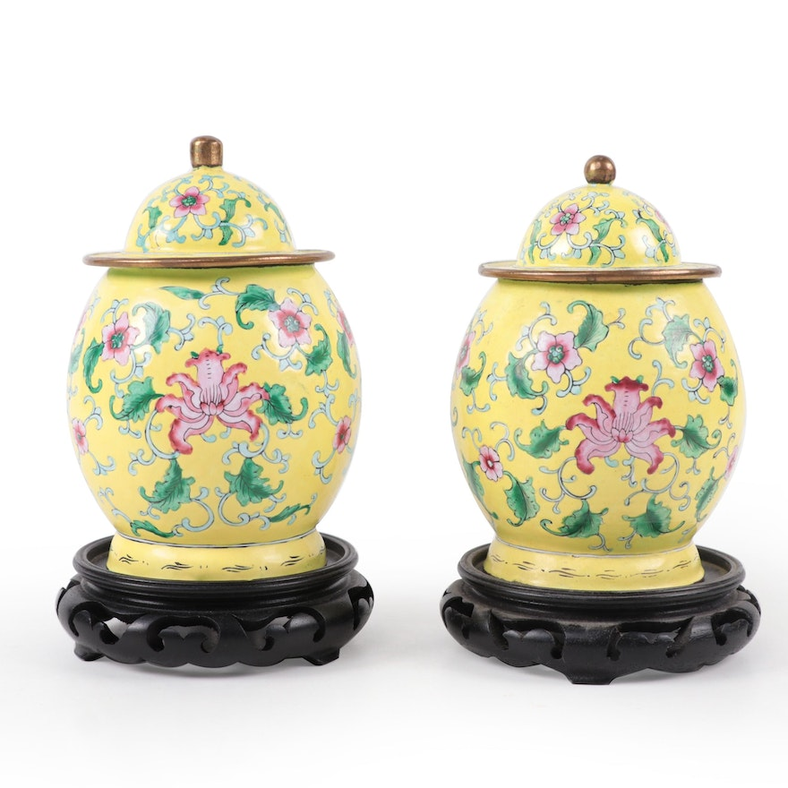 Chinese Famille Yellow Ceramic Jars With Floral Motif