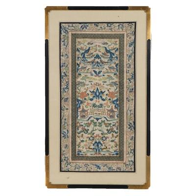 Chinese Handmade Embroidered Silk Panel