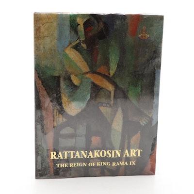 """""""Rattanakosin Art: The Reign of King Rama IX"""" Vol. 2, 1996"""