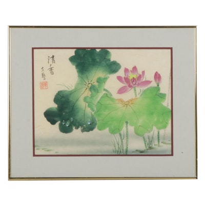 Chinese Watercolor Painting, Late 20th Century
