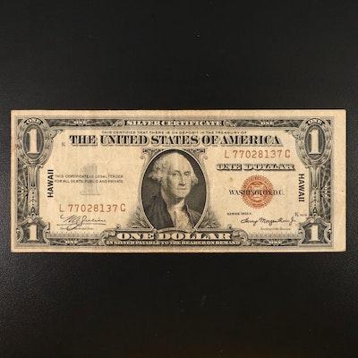 """Series 1935A $1 """"Hawaii"""" Overprint Silver Certificate"""