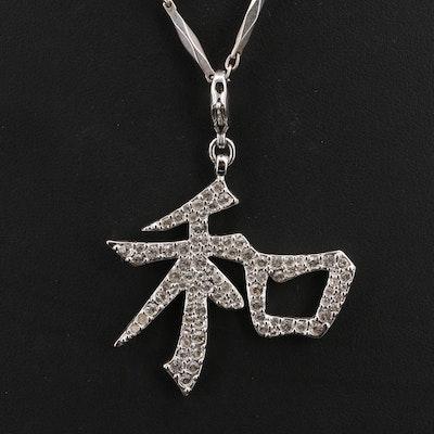 """Swarovski Crystal """"Harmony"""" Character Necklace"""