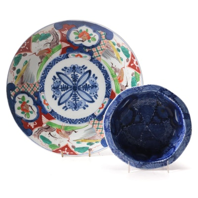 Japanese Imari Porcelain Bowl with Blue and White Porcelain Bowl