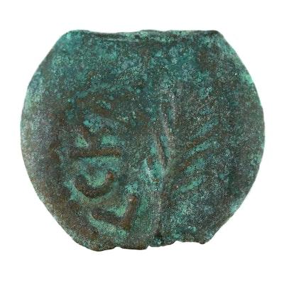 Ancient Judean AE Prutah Coin of Porcius Festus Procurator, ca. 59 AD