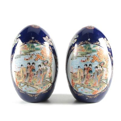 Pair of Chinese Satsuma Style Ceramic Eggs, Late 20th Century