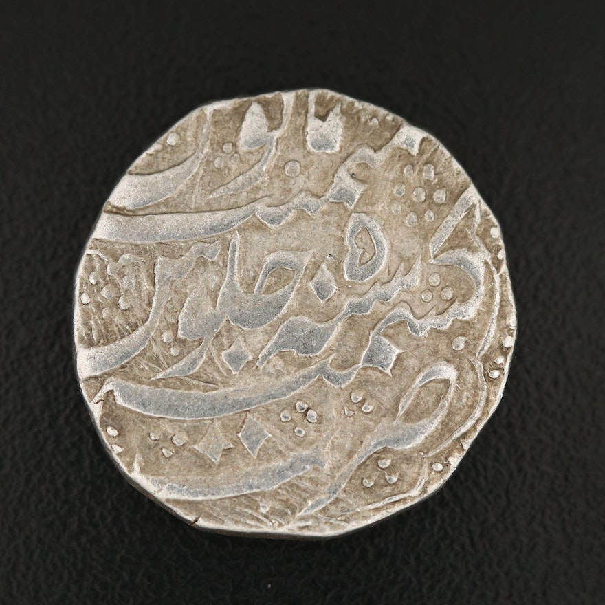 Afghanistan Silver Rupee Coin, ca. 1793