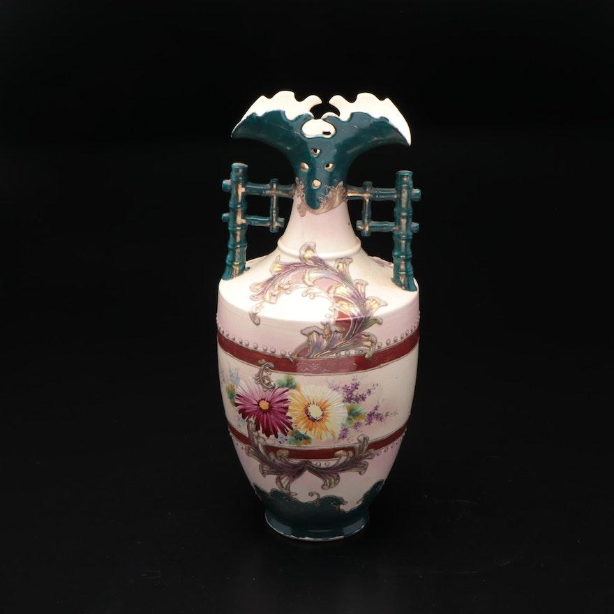 Japanese Moriage Accented Ceramic Vase