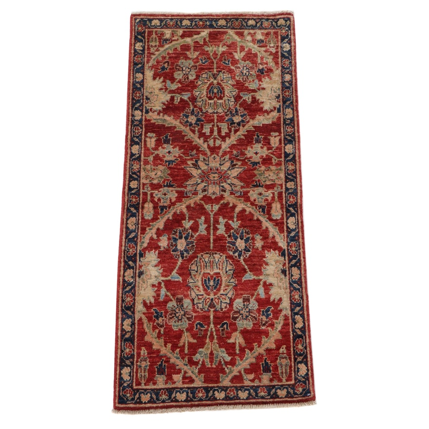 1'11 x 4'10 Hand-Knotted Afghan Persian Tabriz Long Rug, 2010s