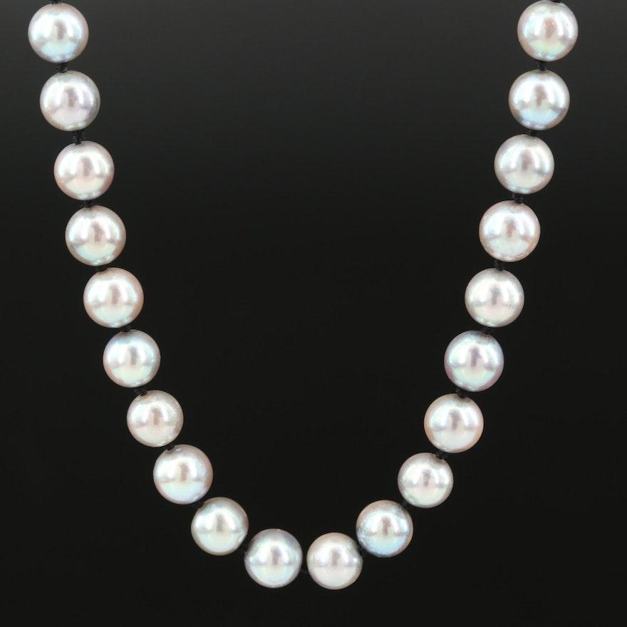 14K Pearl Princess Length Necklace