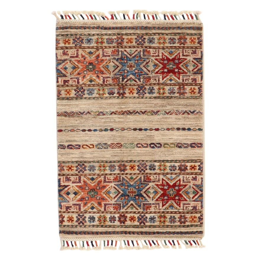 1'11 x 3'2 Hand-Knotted Afghan Persian Gabbeh Rug, 2010s