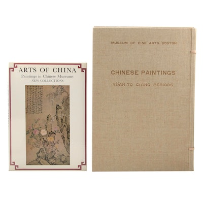 Portfolio of Chinese Paintings from the Museum of Fine Arts, Boston and More