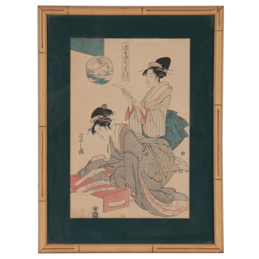 "Woodblock After Chōbunsai Eishi ""Maboroshi Rakugan"""