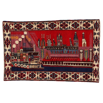 2'10 x 4'6 Hand-Knotted Afghan Pictorial Accent Rug