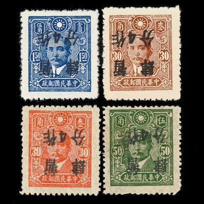 Chinese Stamps with Inverted Surcharge, 30-Cent, 50-Cent and $1.50, Mid-20th C.