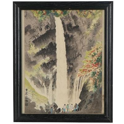 "Eiichi Kotozuka Woodblock ""Kegon Fall,"" Circa 1950"