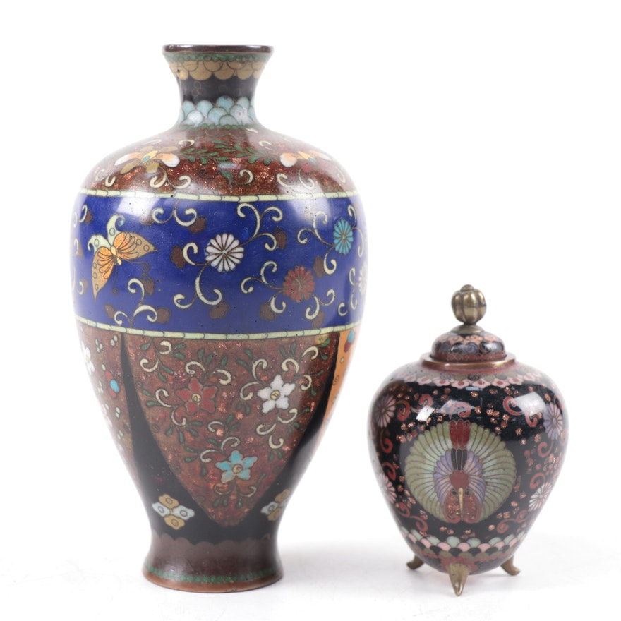 Chinese Cloisonné Brass Vase and Ginger Jar