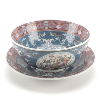 Chinese Famille Rose Porcelain Decorative Bowl and Charger,  Late 20th Century