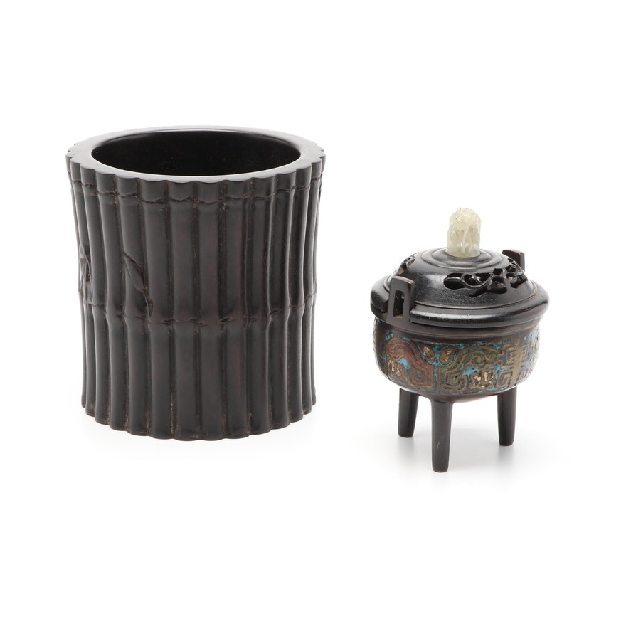 Chinese Brass, Wood, and Stone Incense Burner with Bamboo Motif Vase