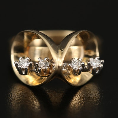 14K Floating Diamond Ring