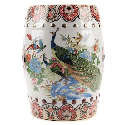 Chinese Gilded Ceramic Garden Seat
