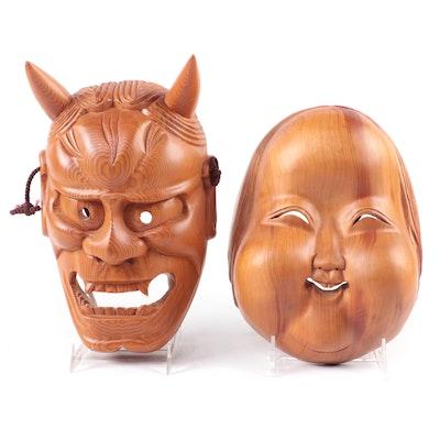 "Japanese Style Noh ""Hannya"" and ""Okame"" Wood Masks"
