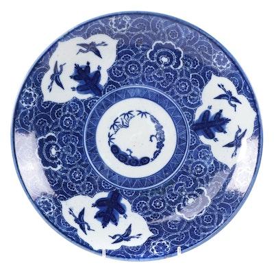 Japanese Blue and White Imari Porcelain Charger