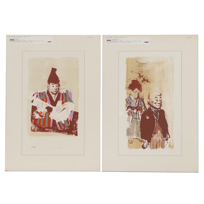 """Lithographs After Jack Levine """"Shamisen Player"""" and """"Chinese Bridegroom"""""""