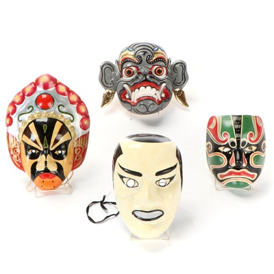 Balinese and Folk Art Masks, Late 20th Century