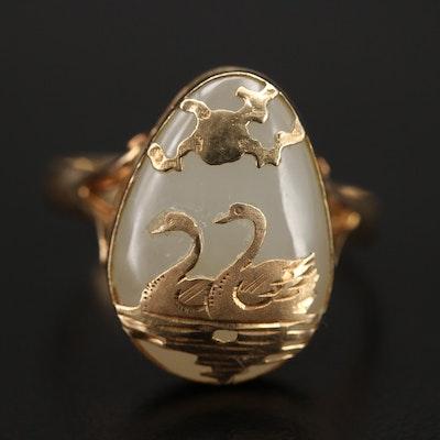 14K Serpentine Double Swan Ring