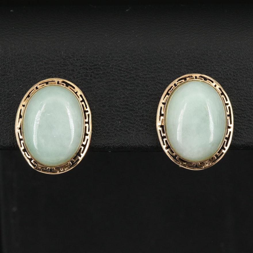 Asian 14K Oval Jadeite Cabochon Earrings